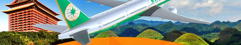 Taipei and Cebu/Bohol Island Adventure From $1,550